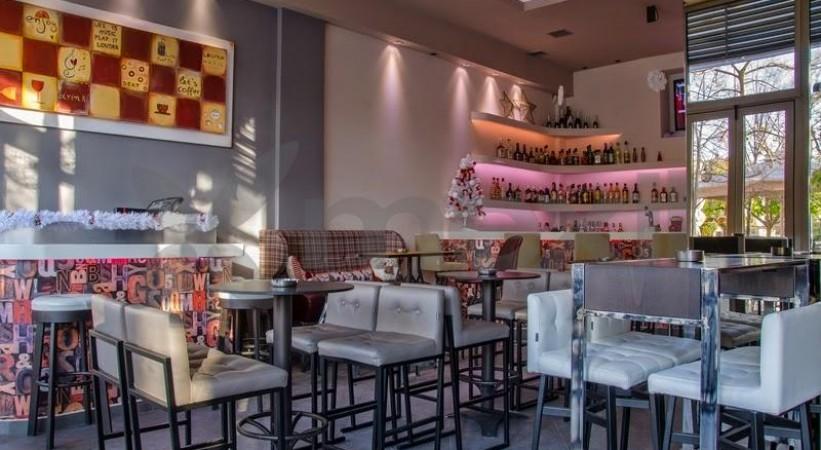 Cafe Bar Oxygono Elasona Larisa
