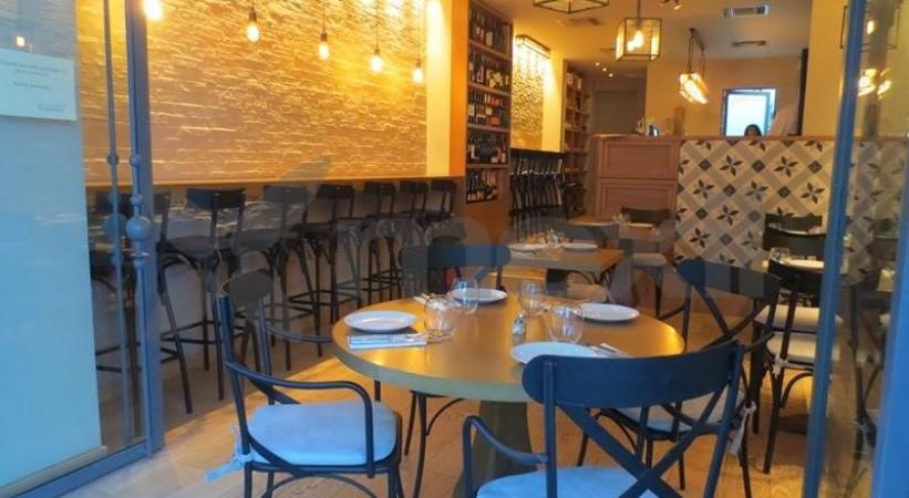 Restaurant Sticking Bissot Athens