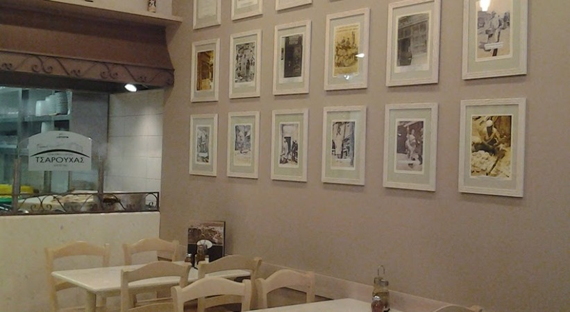 Restaurant Tsarouhas – Τσαρουχάς Thessaloniki