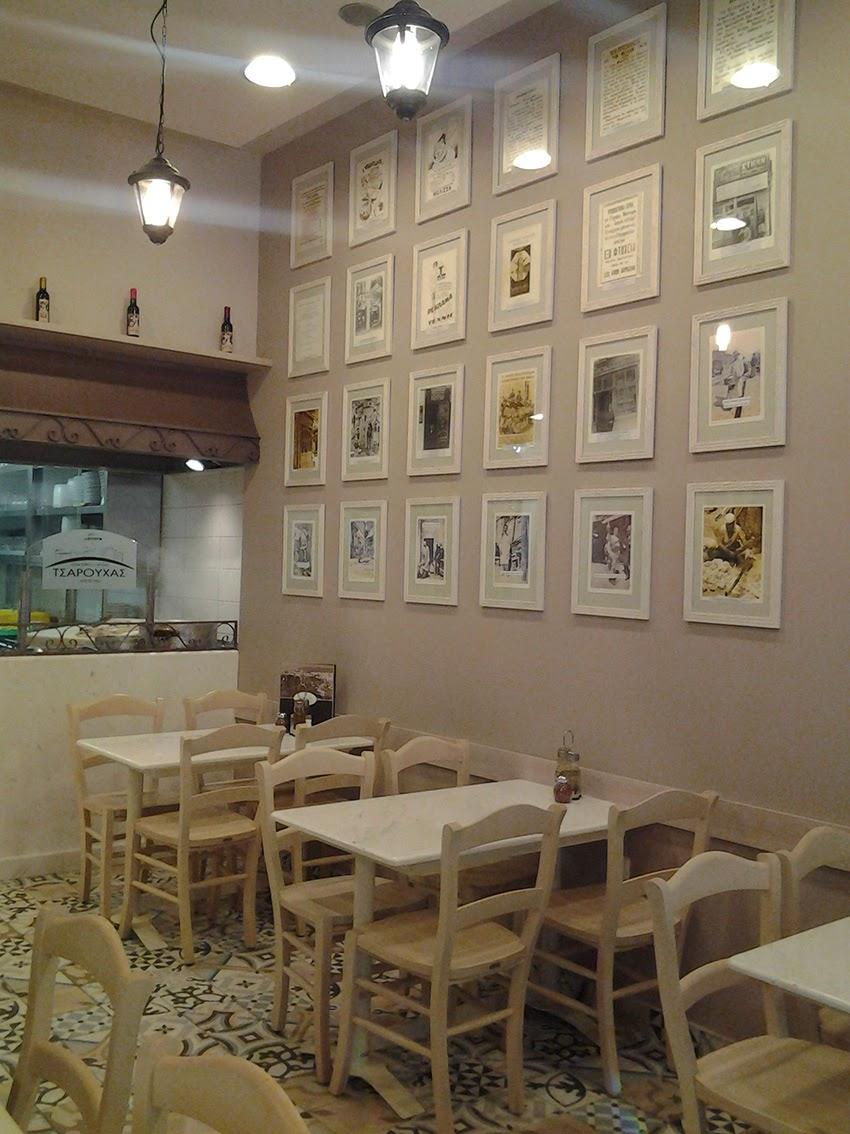 Restaurant_Thessaloniki_1_