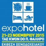 expohotel-logo for site
