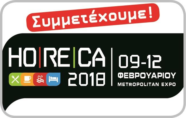 horeca-2018