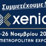SYMMETEXOUME-XENIA2018_LOW