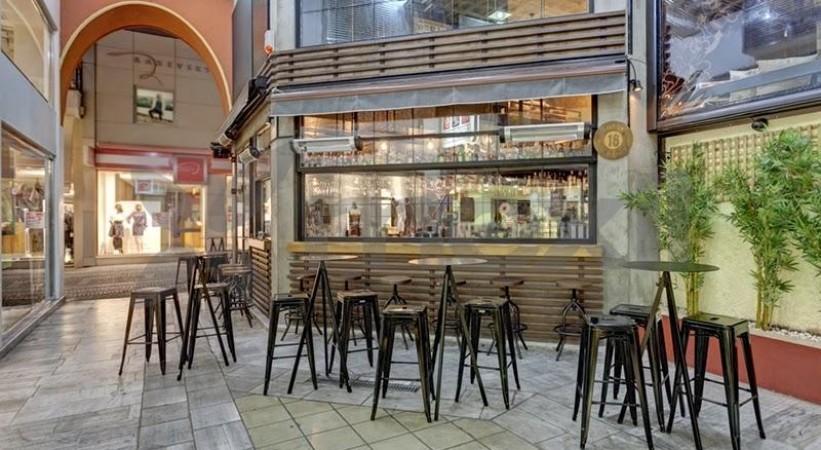 Cafe Bar Sisxteen Chalandri