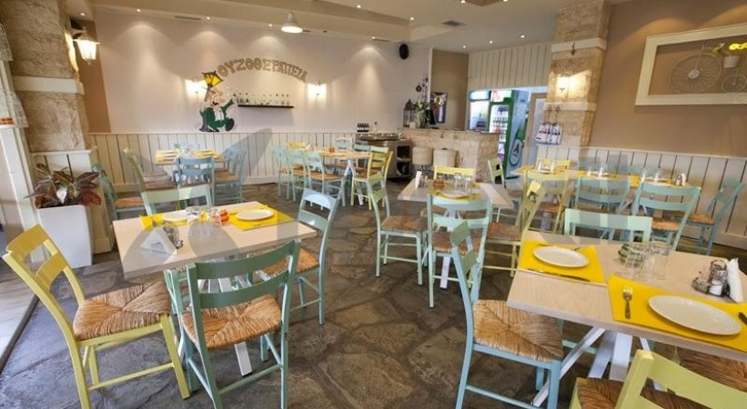 Restaurant Ουζοθεραπεια Thessaloniki