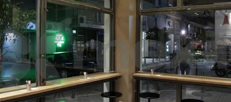 Cafe Bar Albeta Thessaloniki
