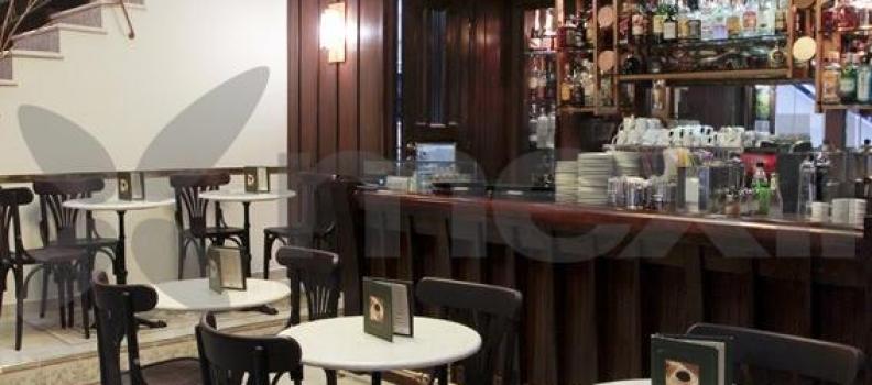 Cafe City Thessaloniki