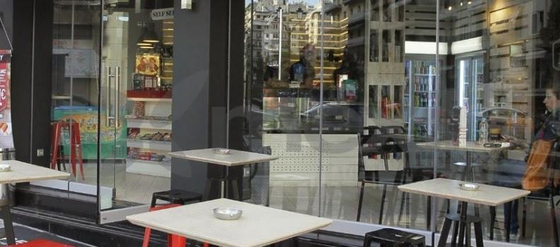 Cafe Speaty Thessaloniki