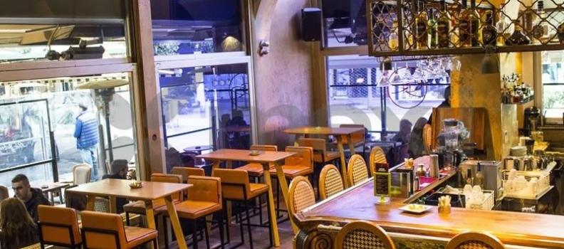 Cafe Bar Barrouge Trikala