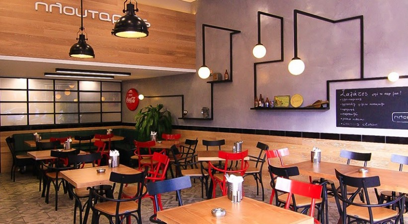 Restaurant Ploutarhos – Πλούταρχος Athens